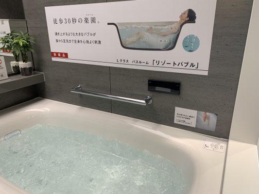 【Panasonic】 リゾートバブル